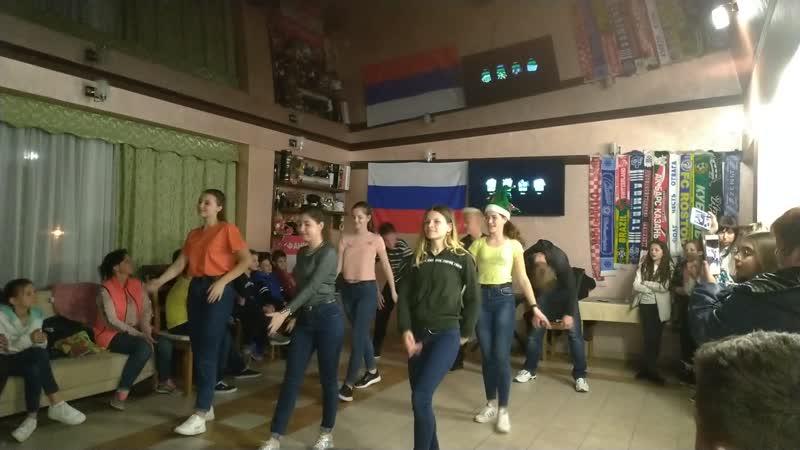 10б танец Геленджик