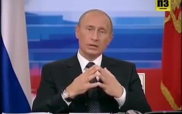 когда пенсионный фонд попросил Путин добавить еще один пункт смертности Россиян (а Росгвардия и Полиция Путинская армия против народа!