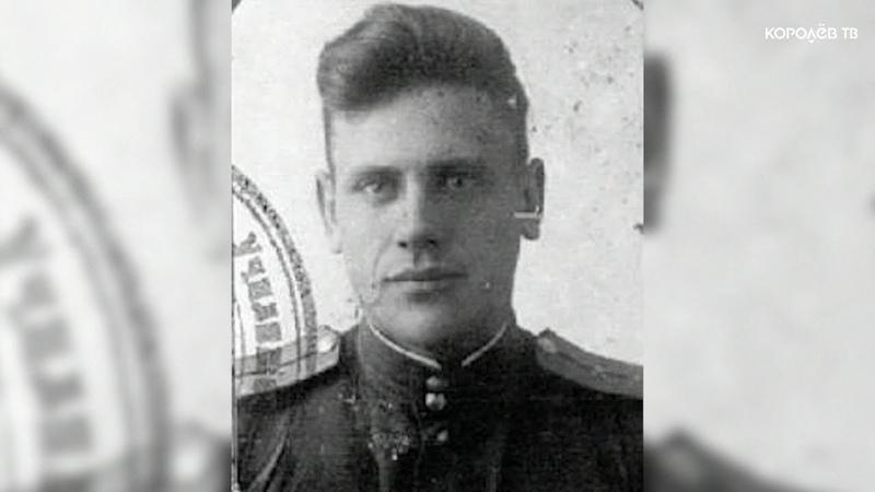 Ушёл из жизни фронтовик Сергей Митропольский