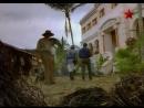 Полинезийские приключения. 1-я серия (Австралия)