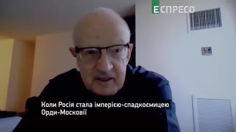 Чому Путін настільки сильно вчепився саме в Україну