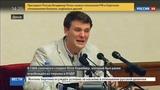 Новости на Россия 24 Смерть студента США готовы к эскалации конфликта с КНДР
