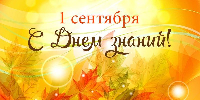 Сергей Фристалёв-Мищенко |