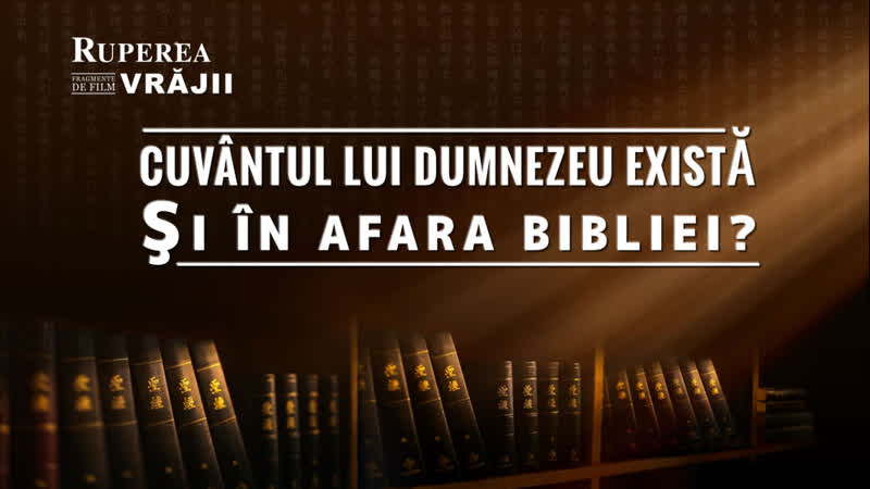 """Segment de film creștin """"Ruperea Vrăjii"""" Cuvântul lui Dumnezeu există şi în afara Bibliei"""
