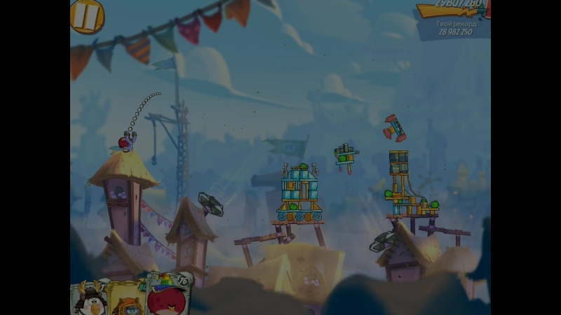 Angry Birds 2_2018-09-03-16-11-47.mp4