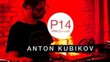 Anton Kubikov - P14 video podcast