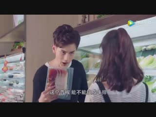 Лун Жи И, тебе конец - 2 сезон 4 серия озвучка
