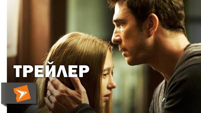 Американская История Ужасов 2011 Сезон 1 Трейлер 1 Киноклипы Хранилище