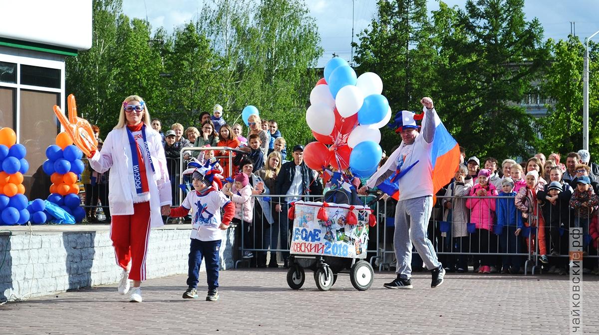 парад коляска-сказка, чайковский, день города, 2018 год