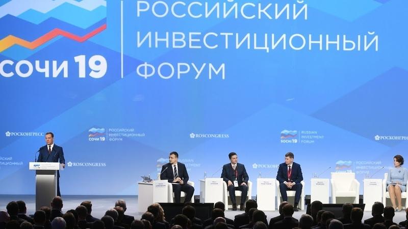 Дмитрий Медведев о стратегии пространственного развития