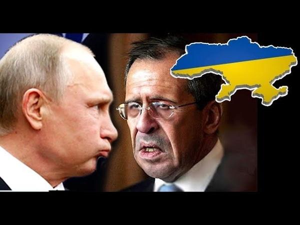 Лавров про Украину и Курильские острова.