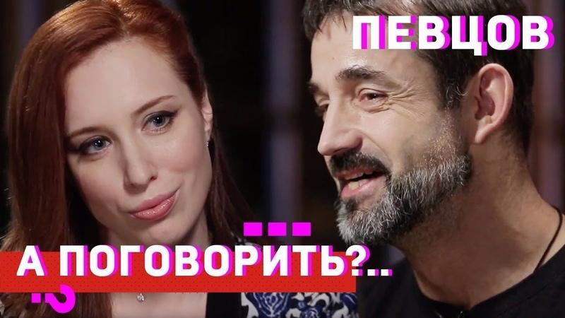 Дмитрий Певцов 75% ворья это нормально А поговорить смотреть онлайн без регистрации