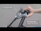 Электровелосипед складной Stern Compact 20 Electro