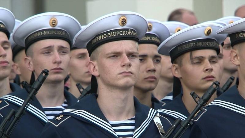 Церемония принятия присяги курсантами Военно-морского института на крейсере «Аврора»