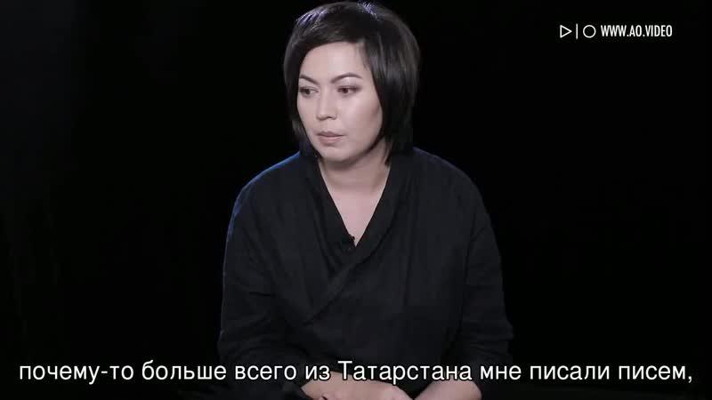 Радмила Хакова - Свидания на грани