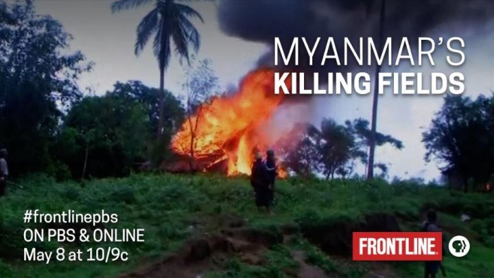 Мьянма Поля убийств Myanmar´s Killing Fields HD (2018) DOK-FILM.NET