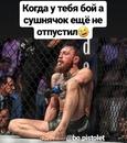 Вячеслав Бо фото #7
