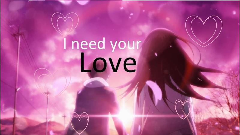 [Мне нужна твоя любовь AMV]...