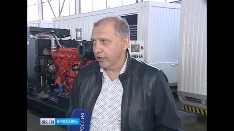 Новая площадка по производству газопоршневых установок ООО Компания Дизель
