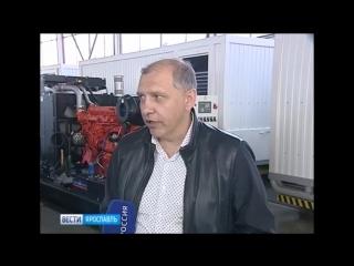 Новая площадка по производству газопоршневых установок ООО