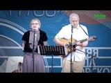 Татьяна и Сергей Никитины на фестивале памяти Галича