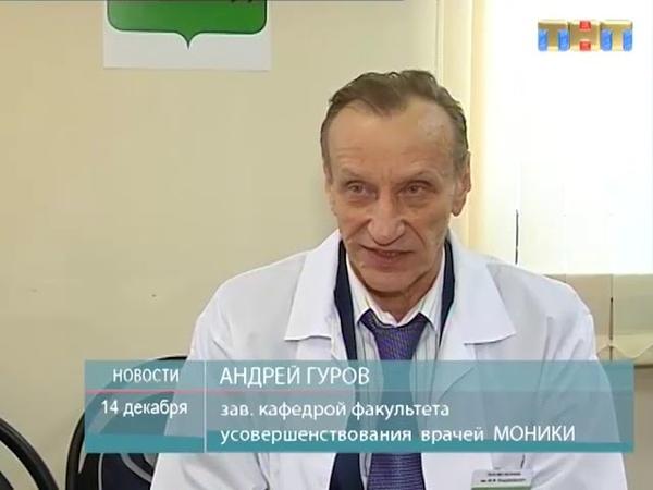 ТНТ-Поиск Акция Здоровье Подмосковья