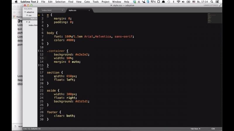 2Создание адаптивных сайтов урок второй Как перевести статичную разметку в гибкую