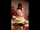 Моё день рождения