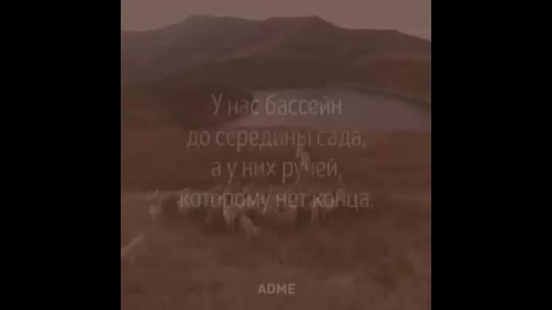 Поучительная история про отца и сына ( 360 X 360 ).mp4