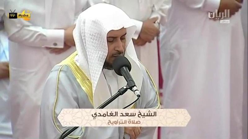 Salat Al-Taraweeh - Sheikh Saad Al-Ghamidi -1437-Ramadan-18 \ 2016-6-22