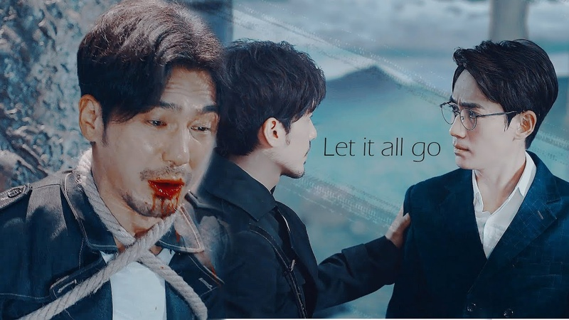 ► Zhao Yun Lan Shen Wei | Let it all go | 镇魂 Guardian