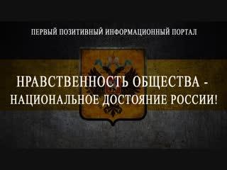 "Сергий Алиев - фильм _""Когда мы едины - мы непобедимы!_"""