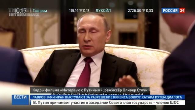 Новости на Россия 24 • Путин: у России и США общие угрозы