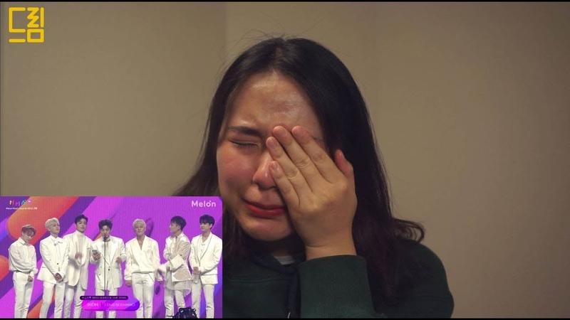 [드림] (코 훌쩍거림 주의) 아이콘 대상받았는데, 수상소감 같이 볼 사람 | Who wants to see iKONs acceptance speech with me