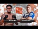 QUINTET.3 Trailer 2 Frank Mir vs Satoshi Ishii Супер схватка! смотрите 05.10 на bjj freaks
