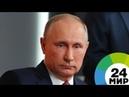 Путин поручил расселить весь пострадавший от взрыва дом в Магнитогорске - МИР 24