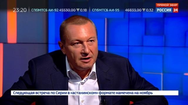 Новости на Россия 24 • Новости на т/к Россия 24. Вести 23