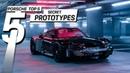 Porsche Top 5 Series: Secret Prototypes