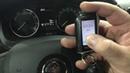 Skoda Rapid сигнализация Старлайн а63 Краткий обзор о том как пользоваться автосигнализацией