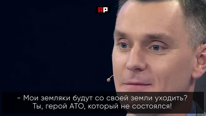"""""""Вырезать эту раковую опухоль"""": российский политолог потребовал уничтожить Донбасс"""