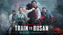 Поезд в Пусан Busanhaeng 2016