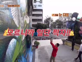 Baekhyun taking pictures of the graffiti
