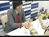 20091125 Lee Min Ho Fan Sign in Japan