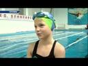 В одной из горловских спортивных школ восстановили бассейн