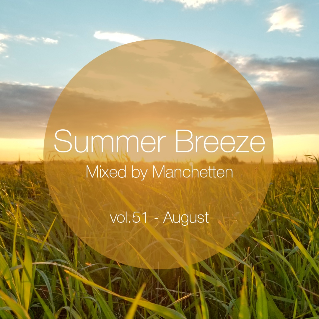 Summer Breeze vol 51