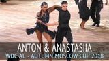 Антон Лам-Вири & Анастасия Савинская | Пасодобль | WDC AL - Осенняя Москва 2018