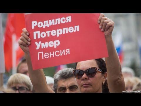 Цинизм пенсионной реформы (Г.А. Зюганов) [26.07.2018]