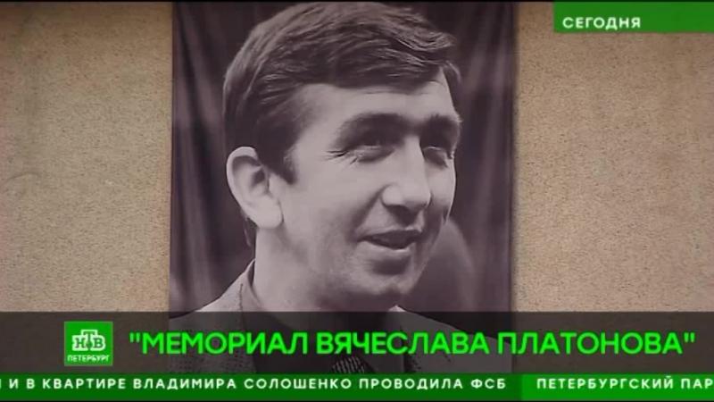 В Петербурге стартовал волейбольный турнир имени Вячеслава Платонова