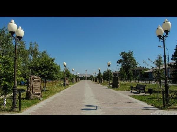 Пятница Ялуторовск юбилейный