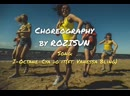 Choreo RoziSun / I-Octane - Cya do it ft. Vanessa Bling